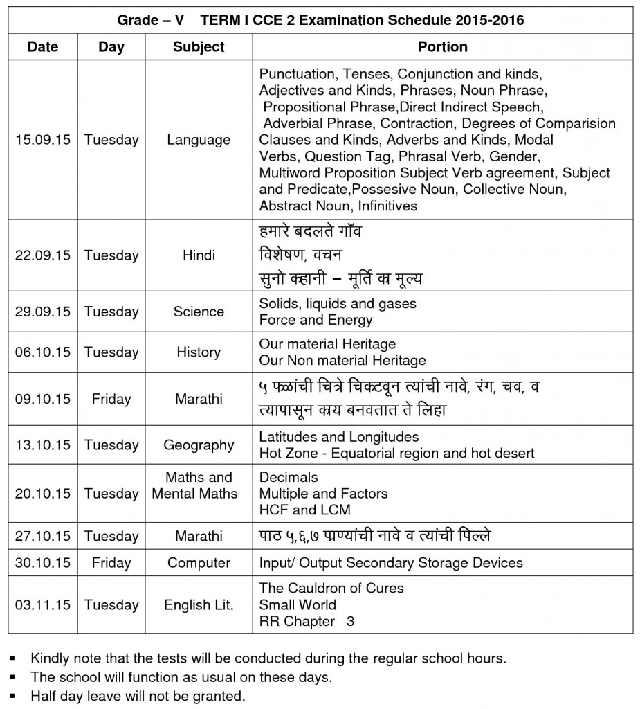 Term I CCE 2 Schedule.