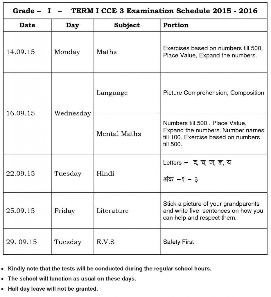 Term I CCE 3 Schedule