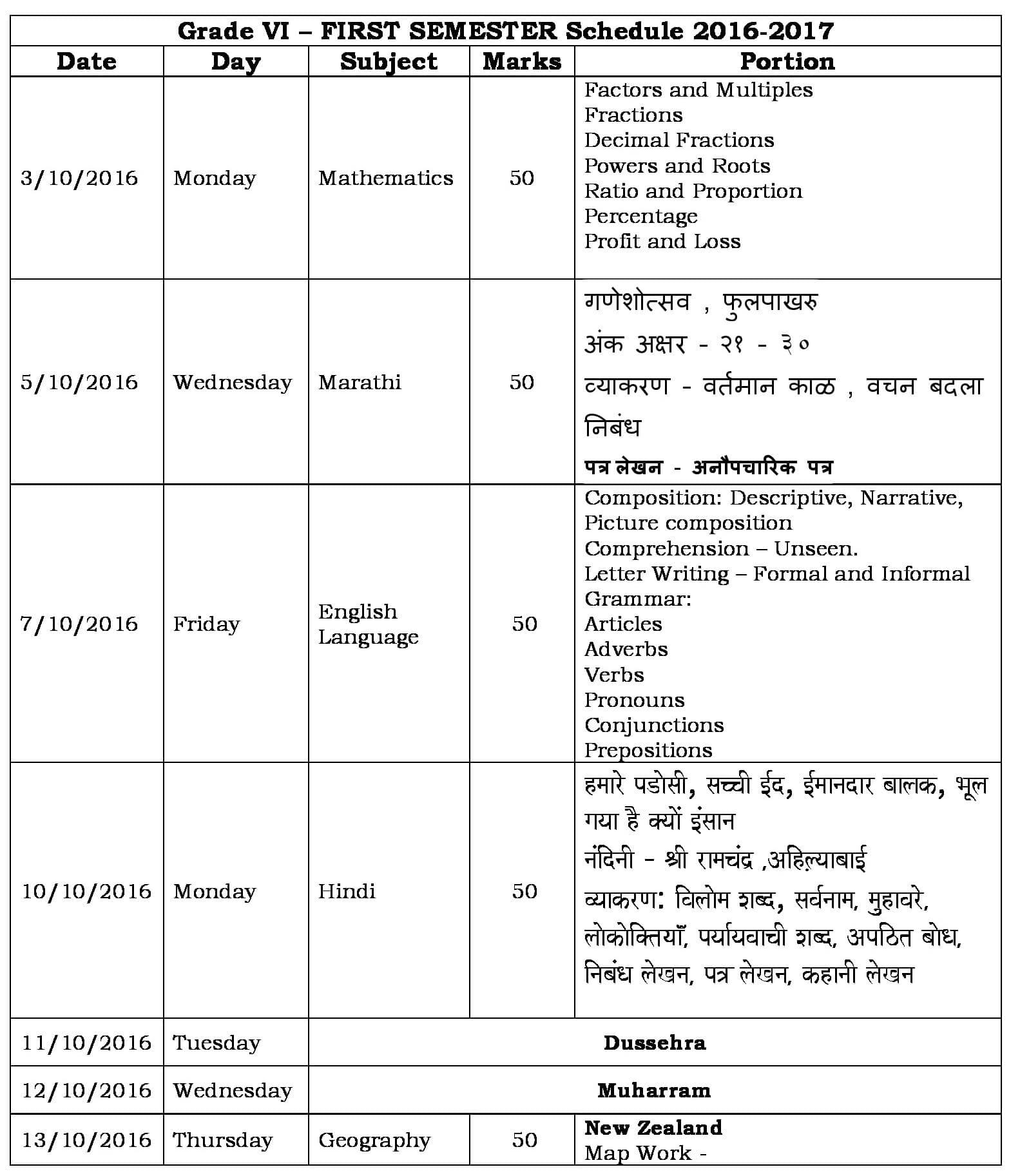 Term I CCE 1 Schedule