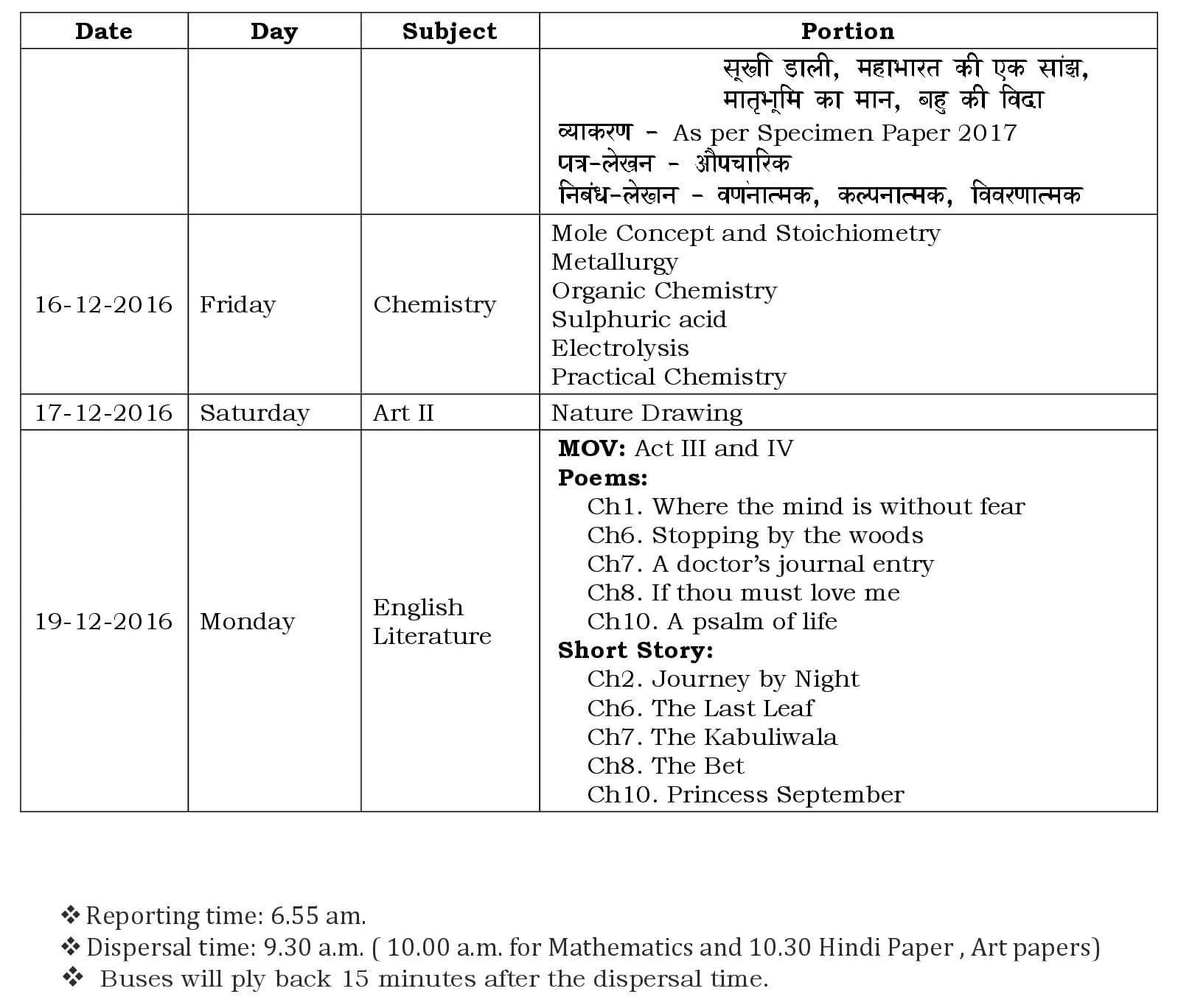 Booster Exam Schedule