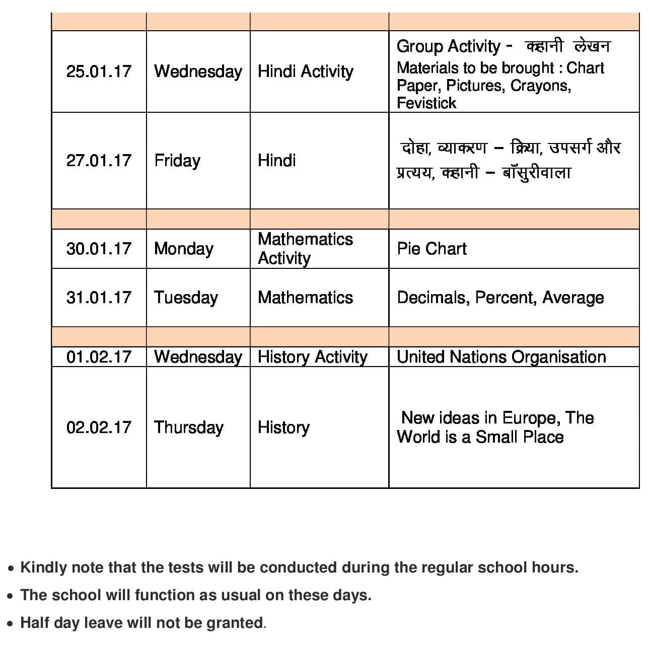 Term II CCE 3 Schedule