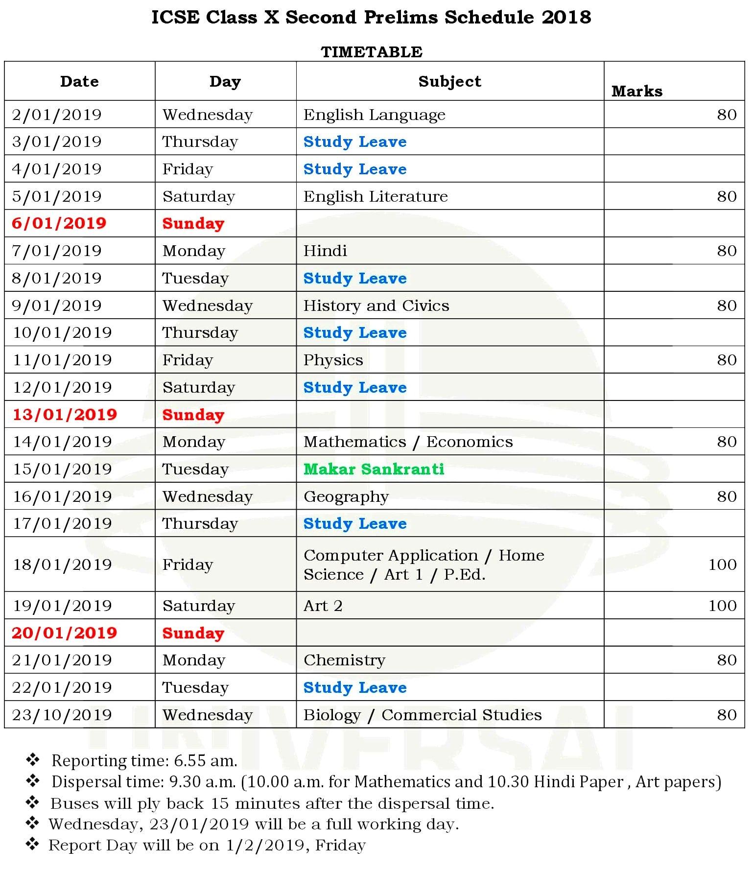 Prelim 2 Schedule